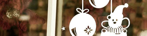 Salon-Weihnachtsdeko